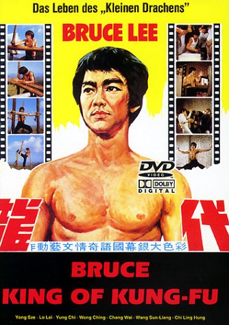 Bruce Lee - King of Kung-Fu -- via Amazon Partnerprogramm