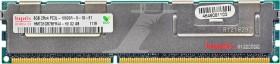 SK Hynix RDIMM 8GB, DDR3L-1333, CL9, reg ECC (HMT31GR7BFR4A-H9/HMT31GR7AFR4C-H9)