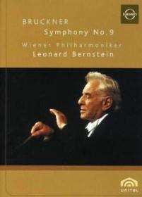 Anton Bruckner - Symphonie Nr. 9 (DVD)