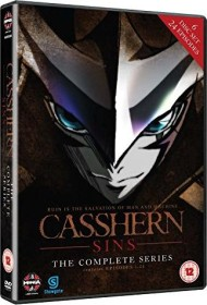 Casshern (Special Editions) (DVD)