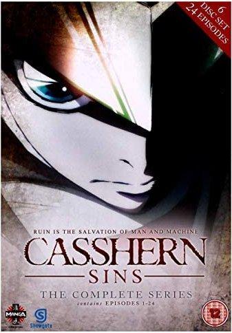 Casshern (Special Editions) -- via Amazon Partnerprogramm