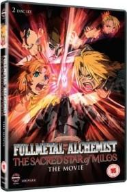 Fullmetal Alchemist - The Sacred Star of Milos (DVD) (UK)