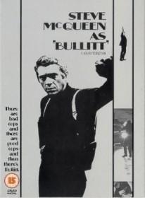 Bullitt (DVD) (UK)