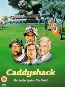 Caddyshack (DVD) (UK)
