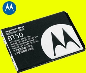 Motorola BT50 Akku