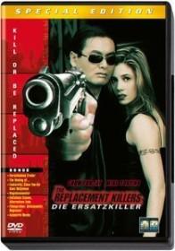 The Replacement Killers - Die Ersatzkiller (Special Editions)