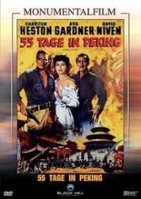 55 Tage in Peking (DVD)