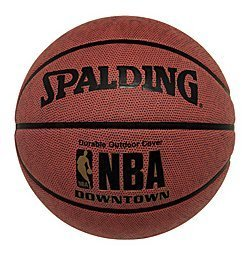 Spalding official NBA Downtown Basketball (3001550013317)