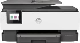 HP OfficeJet Pro 8022, ink (1KR65B)