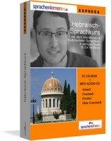 Sprachenlernen24 Hebräisch Expresskurs (deutsch) (PC)