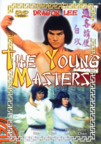 The Young Masters -- via Amazon Partnerprogramm