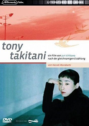 Tony Takitani -- via Amazon Partnerprogramm