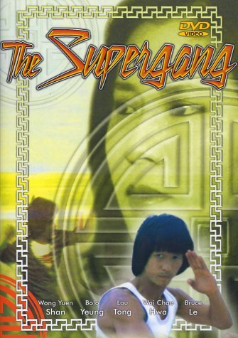 Supergang -- via Amazon Partnerprogramm