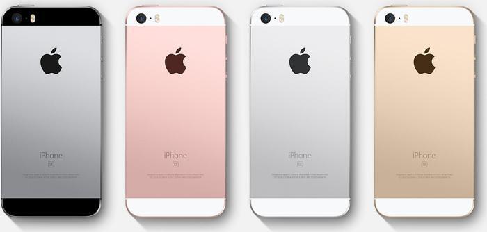 Folkekære Apple iPhone SE 32GB rose gold starting from £ 299.99 (2019 PE-64