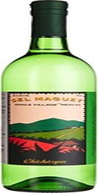 Marca Negra 700ml