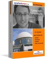 Sprachenlernen24 Tunesisch Expresskurs (deutsch) (PC)