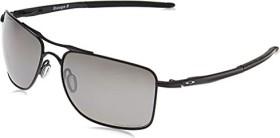 Oakley Gauge 8 matte black/prizm ruby (OO4124-13)