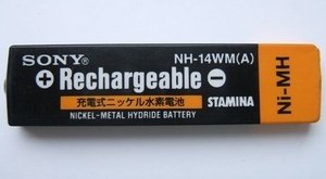 Sony NH-14WM rechargeable battery