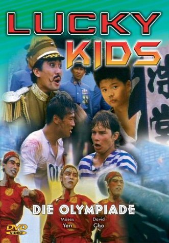 Lucky Kids - Die Olympiade -- via Amazon Partnerprogramm