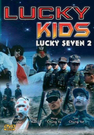 Lucky Kids - Lucky Seven 2 -- via Amazon Partnerprogramm