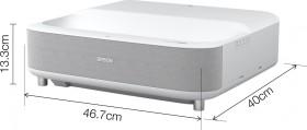 Epson EH-LS300W white (V11HA07040)