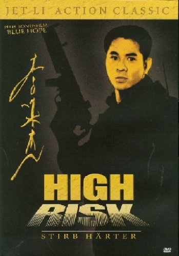 High Risk - Stirb härter -- via Amazon Partnerprogramm