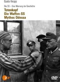 Guido Knopp: Die SS Vol. 2