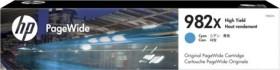 HP Tinte 982X cyan hohe Kapazität (T0B27A)