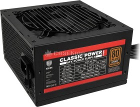 Kolink Classic Power 80 PLUS Bronze 700W ATX 2.3 (KL-700v2)