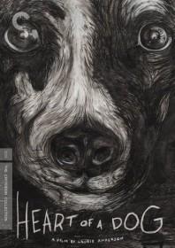 Heart of a Dog (UK)