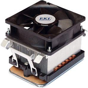 EKL Blade 64 Papst80 mit Kupferplatte