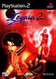 Legaia 2: Duel Saga (German) (PS2)