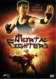 Mortal Fighters (DVD)