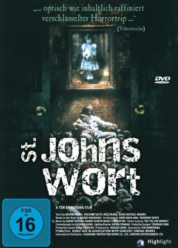 St. John's Wort -- via Amazon Partnerprogramm