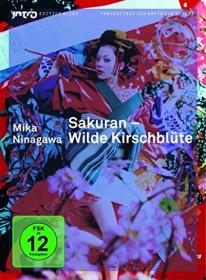 Sakuran - Wilde Kirschblüte (DVD)
