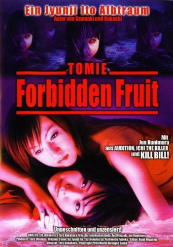 Tomie 4 - Forbidden Fruit -- via Amazon Partnerprogramm