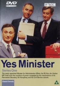Yes Minister Season 1 (DVD) (UK)
