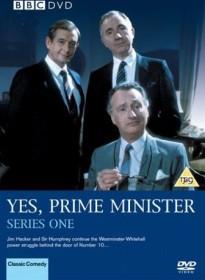 Yes, Prime Minister Season 1 (UK)