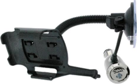 HTC CU S230 Kfz-Upgrade Kit -- von mobilestar