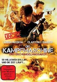 Die Kampfmaschine (Special Editions) (DVD)