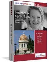 Sprachenlernen24 Hebräisch Basiskurs (deutsch) (PC)