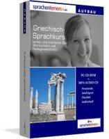 Sprachenlernen24 Griechisch Aufbaukurs (deutsch) (PC)