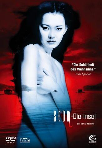 Seom - Die Insel -- via Amazon Partnerprogramm