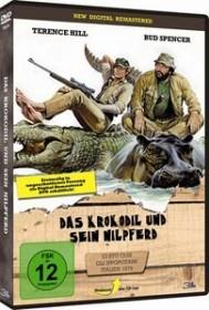 Das Krokodil und sein Nilpferd (DVD)