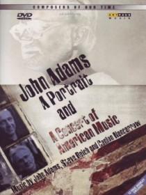 John Adams - Ein Konzert/Ein Portrait (DVD)