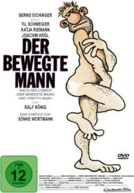 Der bewegte Mann (DVD)