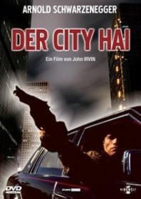 Der City Hai (DVD)