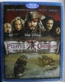 Fluch der Karibik 3 - Am Ende der Welt (Blu-ray)