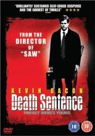 Death Sentence (DVD) (UK)