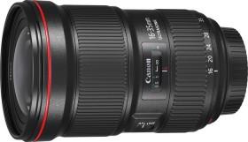 Canon EF 16-35mm 2.8 L III USM black (0573C005)